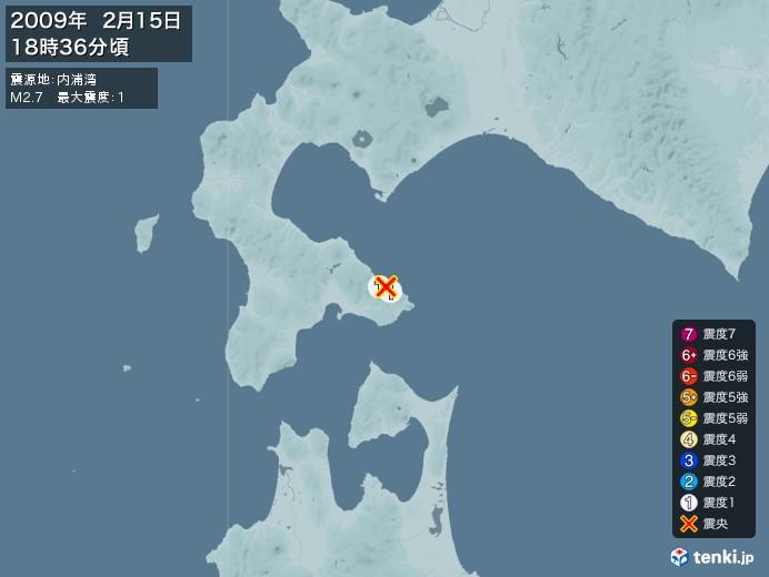 地震情報(2009年02月15日18時36分発生)