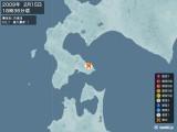 2009年02月15日18時36分頃発生した地震