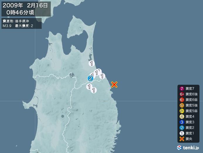 地震情報(2009年02月16日00時46分発生)