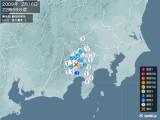 2009年02月16日22時59分頃発生した地震