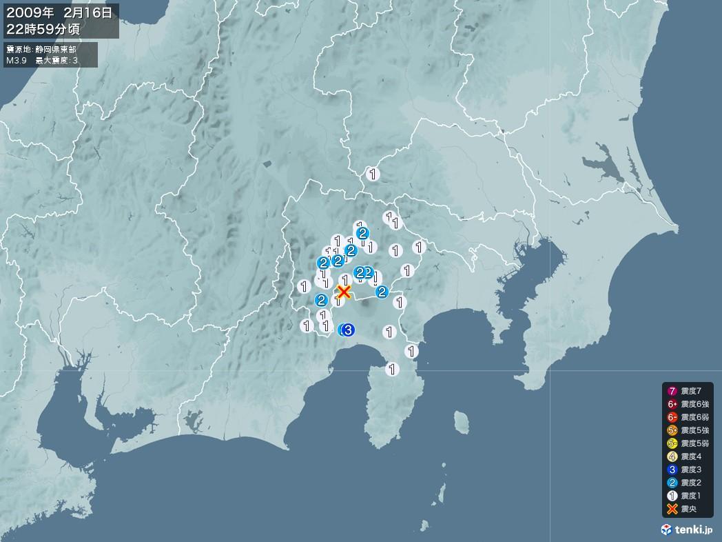 地震情報 2009年02月16日 22時59分頃発生 最大震度:3 震源地:静岡県東部(拡大画像)