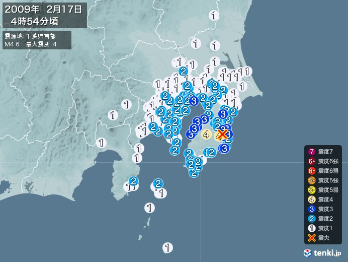 地震情報(2009年02月17日04時54分発生)