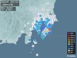 2009年02月17日04時54分頃発生した地震