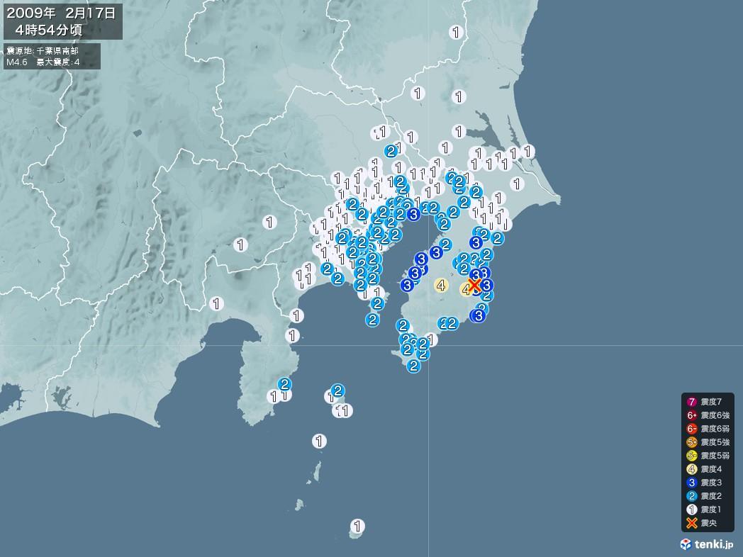 地震情報 2009年02月17日 04時54分頃発生 最大震度:4 震源地:千葉県南部(拡大画像)