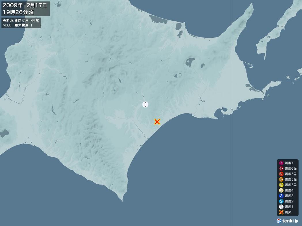 地震情報 2009年02月17日 19時26分頃発生 最大震度:1 震源地:釧路支庁中南部(拡大画像)