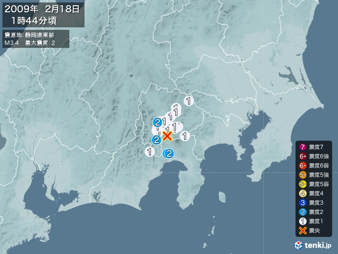 地震情報(2009年02月18日01時44分発生)