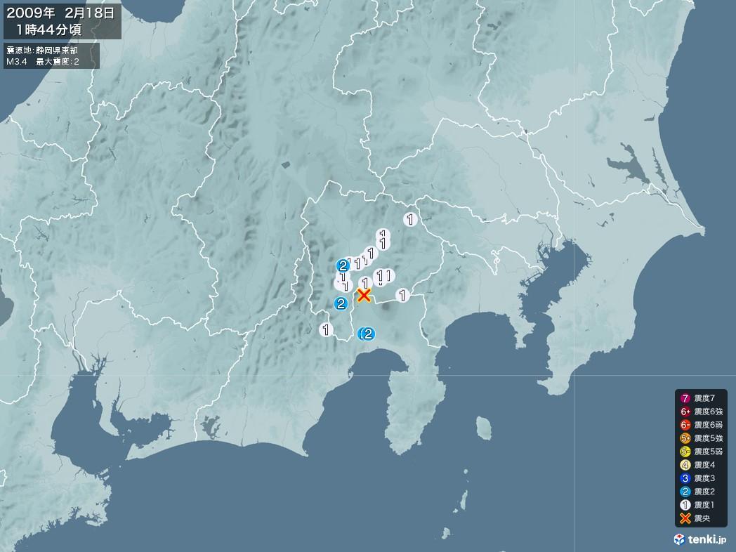 地震情報 2009年02月18日 01時44分頃発生 最大震度:2 震源地:静岡県東部(拡大画像)