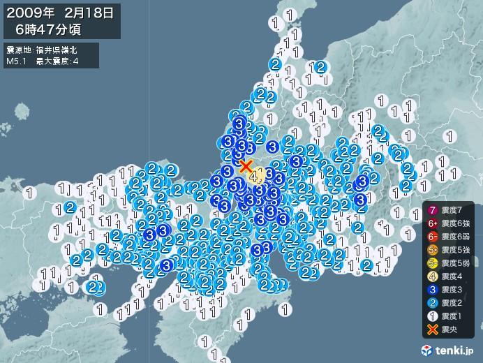 地震情報(2009年02月18日06時47分発生)