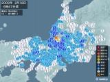 2009年02月18日06時47分頃発生した地震