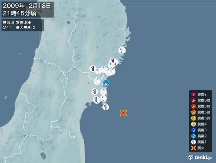 地震情報(2009年02月18日21時45分発生)