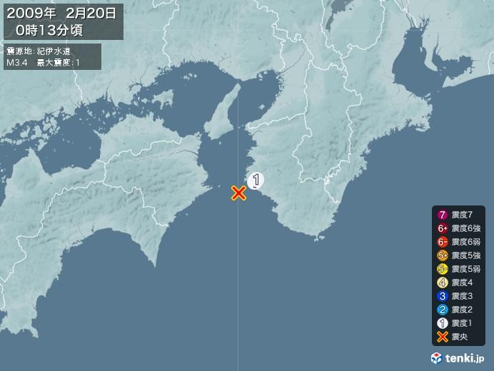 地震情報(2009年02月20日00時13分発生)