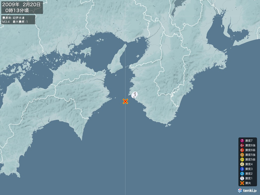 地震情報 2009年02月20日 00時13分頃発生 最大震度:1 震源地:紀伊水道(拡大画像)