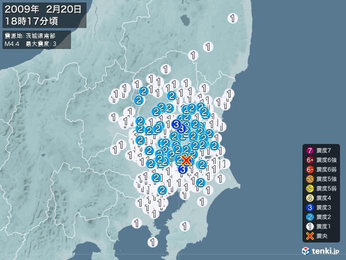 地震情報(2009年02月20日18時17分発生)