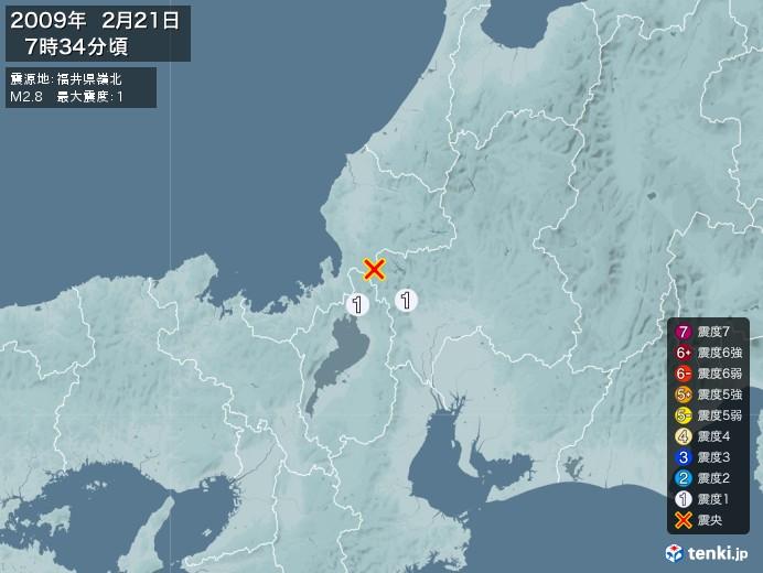 地震情報(2009年02月21日07時34分発生)