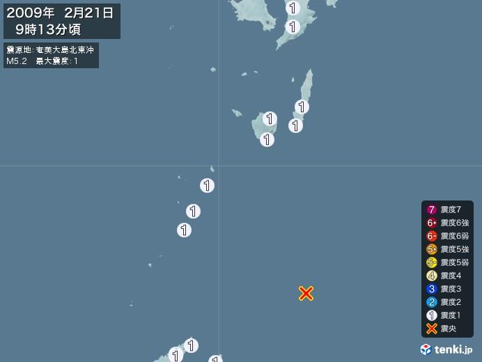 地震情報(2009年02月21日09時13分発生)