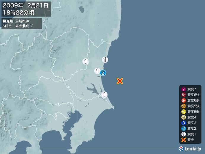 地震情報(2009年02月21日18時22分発生)