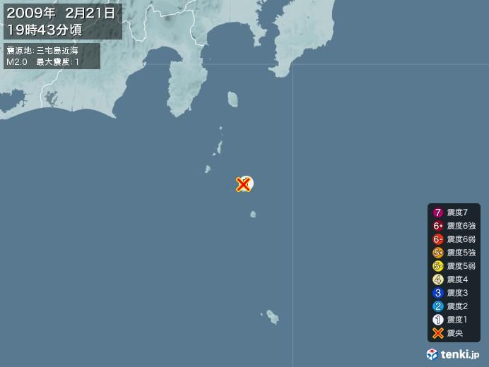 地震情報(2009年02月21日19時43分発生)