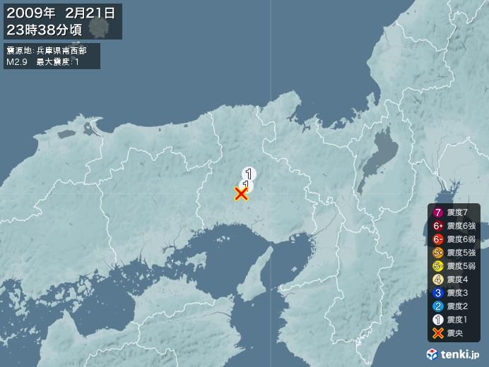 地震情報(2009年02月21日23時38分発生)