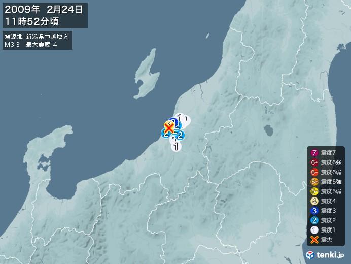 地震情報(2009年02月24日11時52分発生)