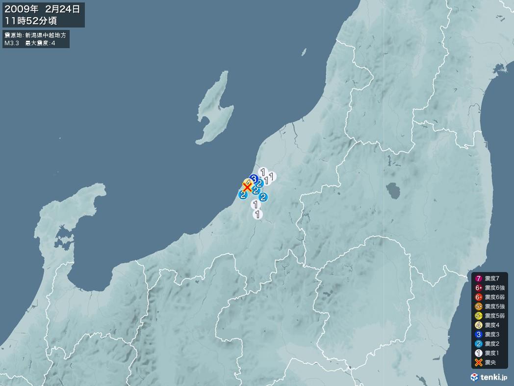 地震情報 2009年02月24日 11時52分頃発生 最大震度:4 震源地:新潟県中越地方(拡大画像)