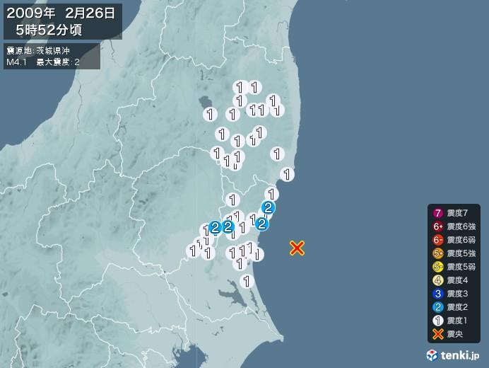 地震情報(2009年02月26日05時52分発生)