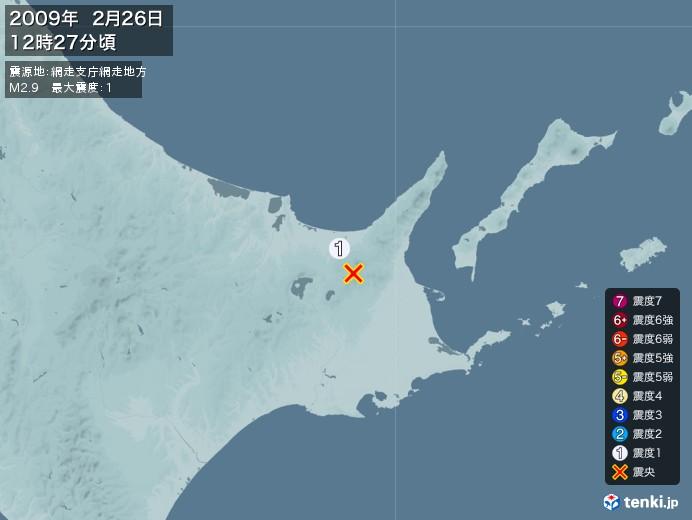 地震情報(2009年02月26日12時27分発生)