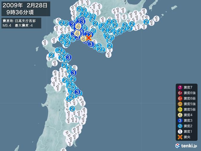 地震情報(2009年02月28日09時36分発生)