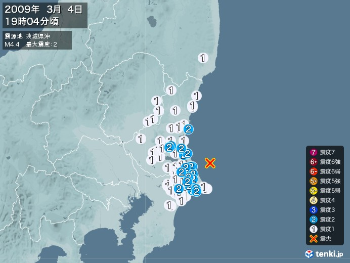 地震情報(2009年03月04日19時04分発生)
