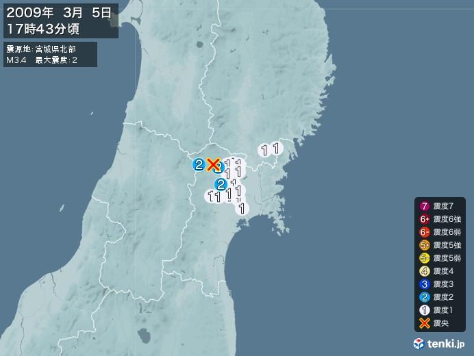地震情報(2009年03月05日17時43分発生)