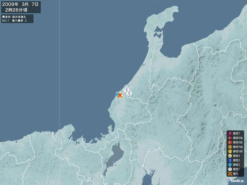 地震情報 2009年03月07日 02時26分頃発生 最大震度:2 震源地:福井県嶺北(拡大画像)