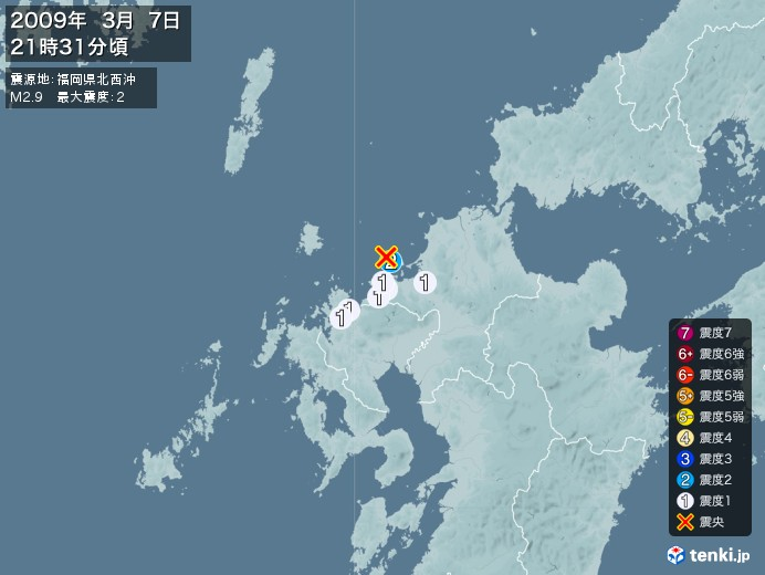 地震情報(2009年03月07日21時31分発生)