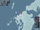 2009年03月07日21時31分頃発生した地震