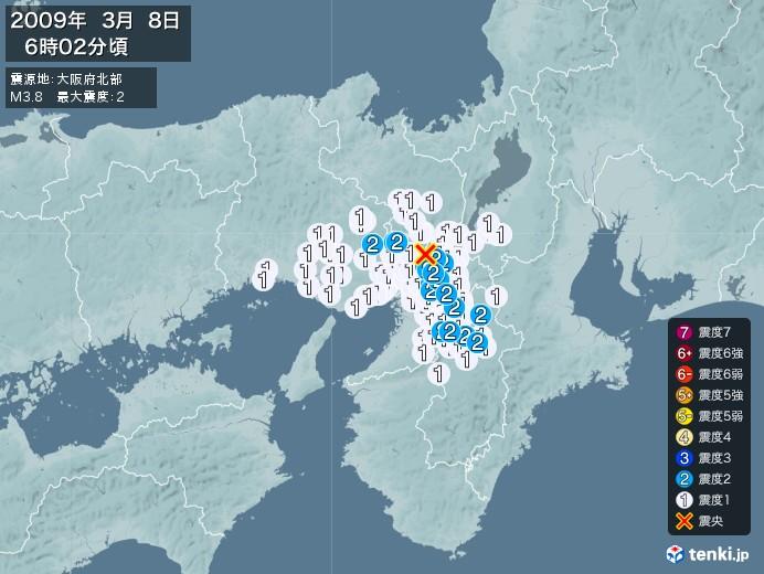 地震情報(2009年03月08日06時02分発生)