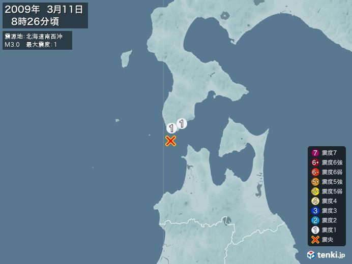 地震情報(2009年03月11日08時26分発生)