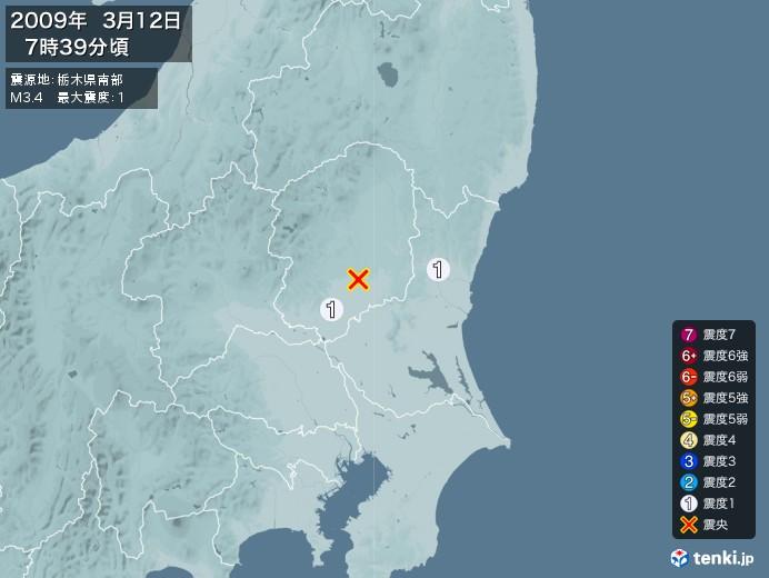 地震情報(2009年03月12日07時39分発生)