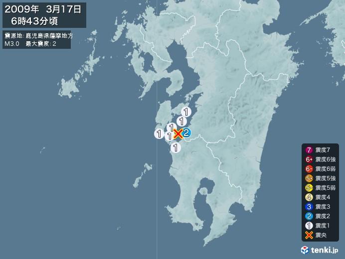 地震情報(2009年03月17日06時43分発生)