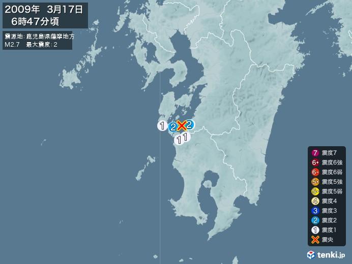 地震情報(2009年03月17日06時47分発生)