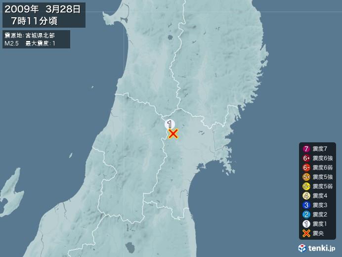 地震情報(2009年03月28日07時11分発生)