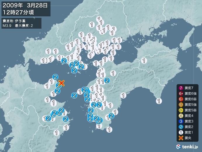 地震情報(2009年03月28日12時27分発生)