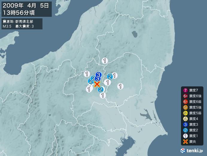 地震情報(2009年04月05日13時56分発生)