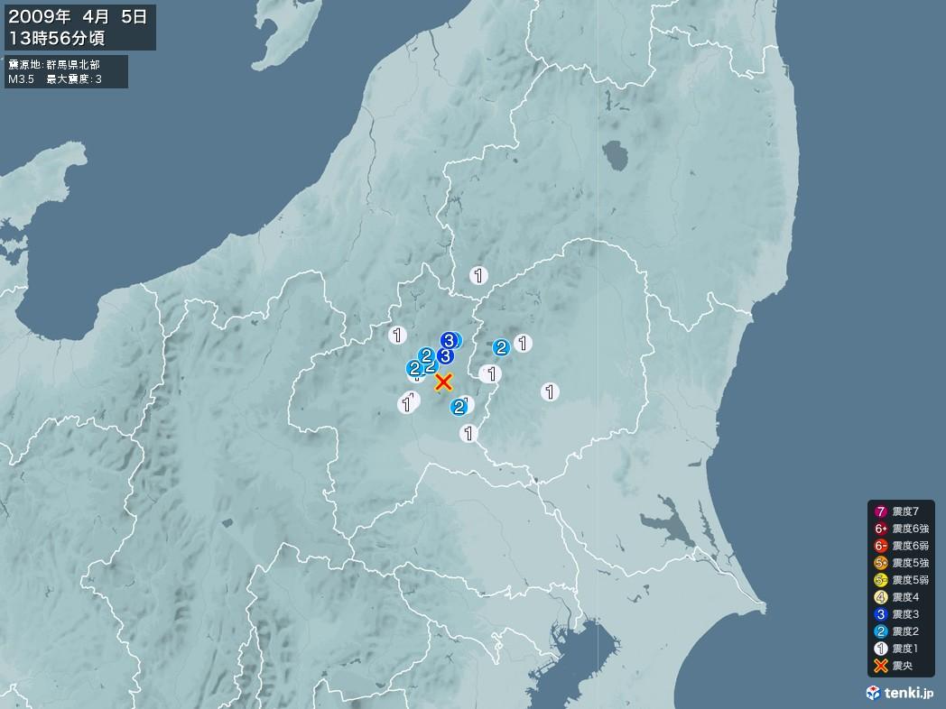 地震情報 2009年04月05日 13時56分頃発生 最大震度:3 震源地:群馬県北部(拡大画像)