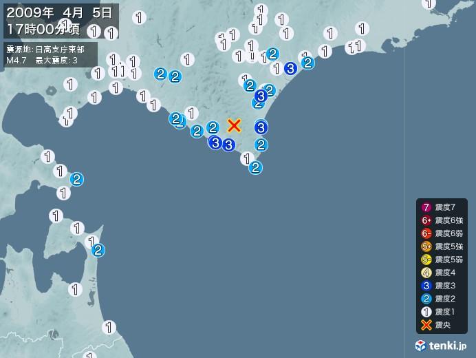 地震情報(2009年04月05日17時00分発生)