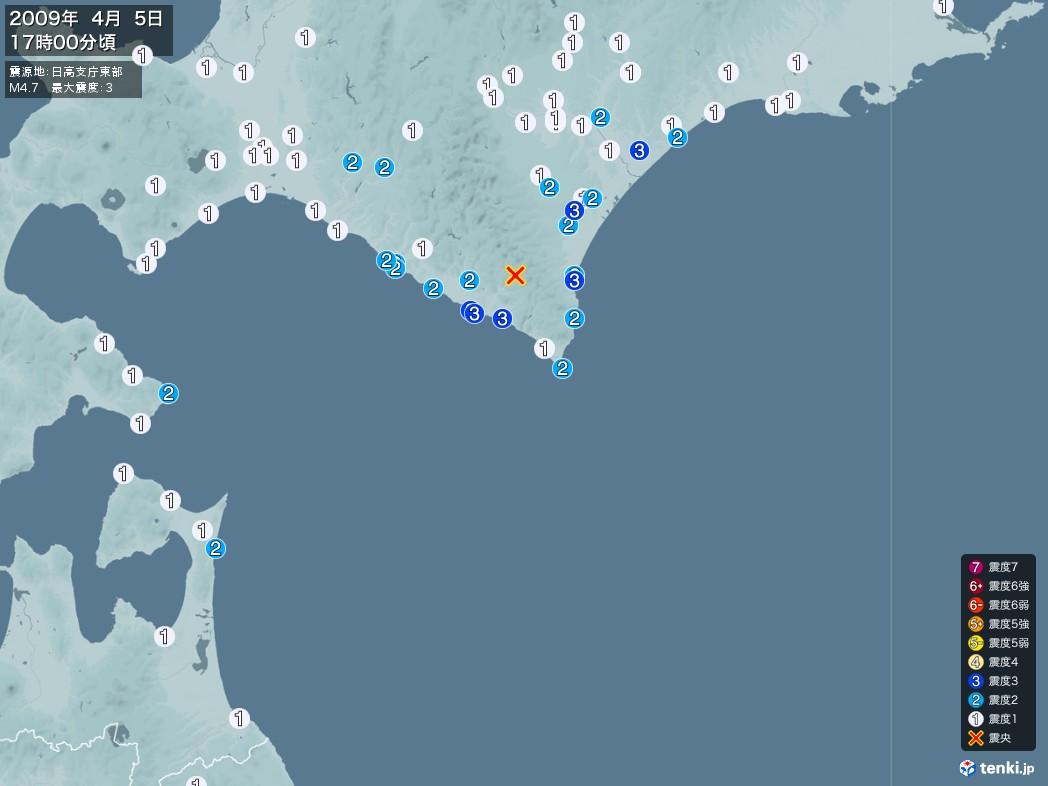 地震情報 2009年04月05日 17時00分頃発生 最大震度:3 震源地:日高支庁東部(拡大画像)