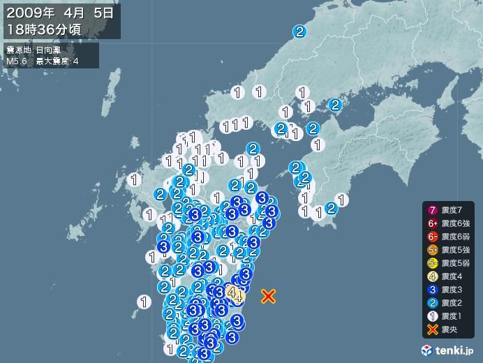 地震情報(2009年04月05日18時36分発生)
