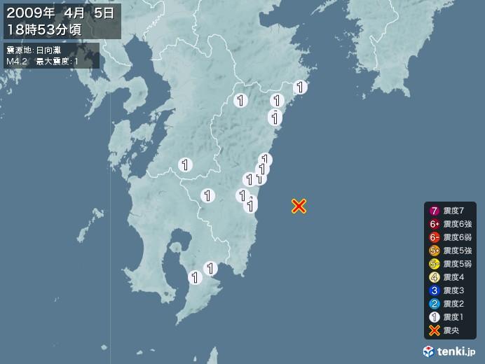 地震情報(2009年04月05日18時53分発生)