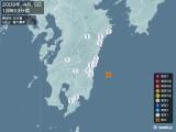 2009年04月05日18時53分頃発生した地震