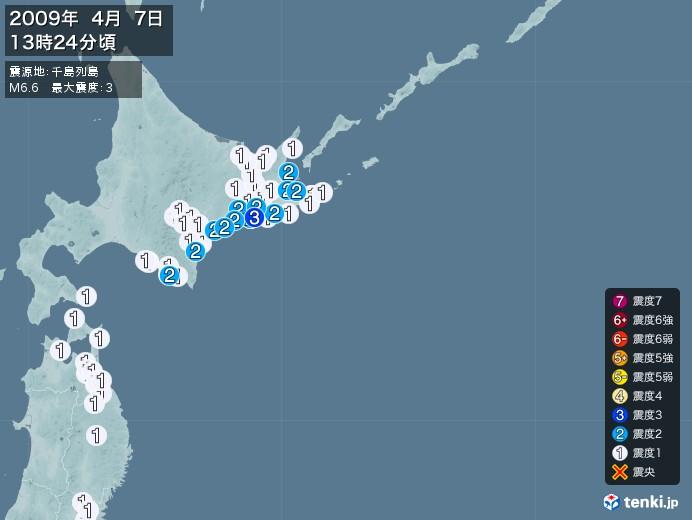 地震情報(2009年04月07日13時24分発生)