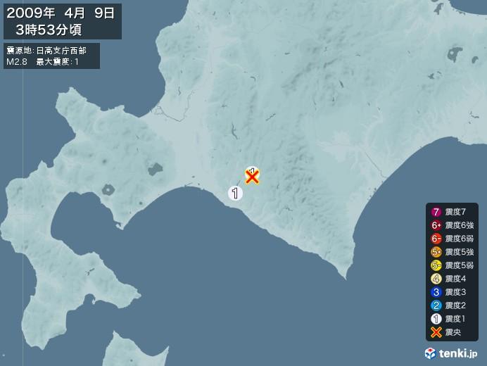 地震情報(2009年04月09日03時53分発生)