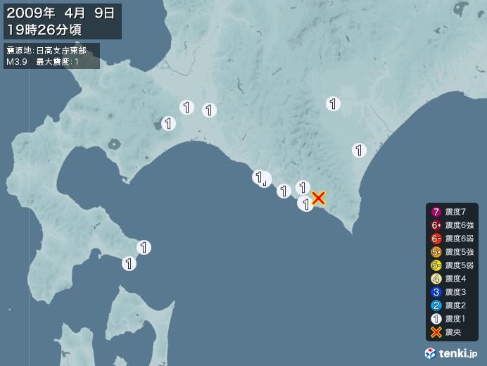 地震情報(2009年04月09日19時26分発生)
