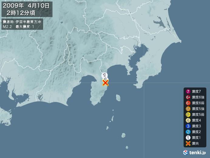 地震情報(2009年04月10日02時12分発生)